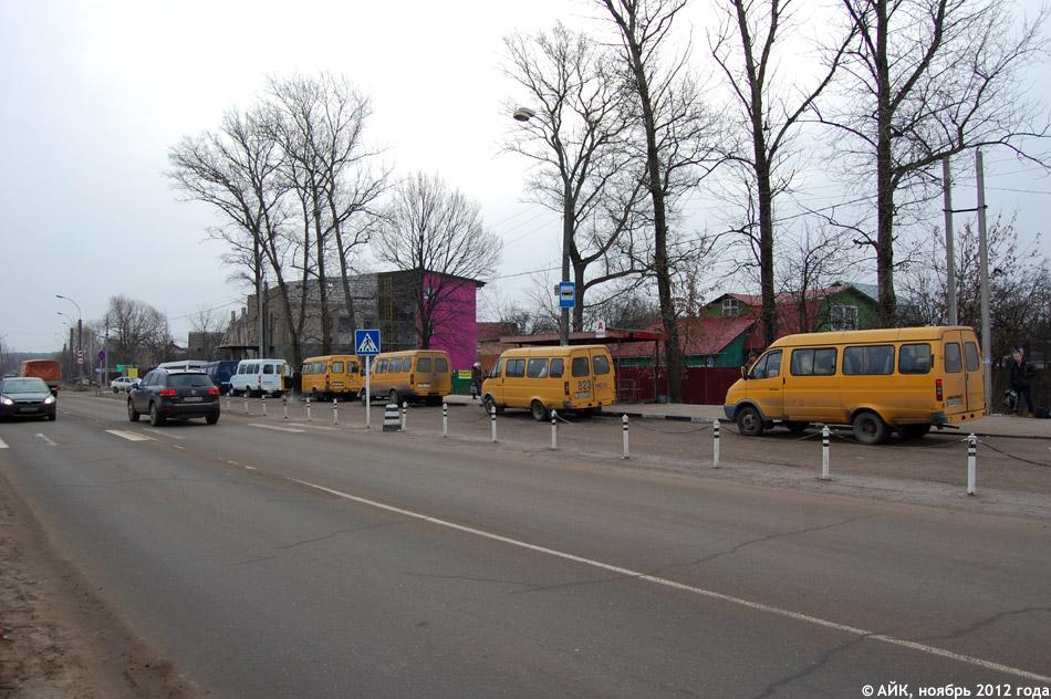 Автостанция «Обнинск»: маршрутка на Москву