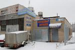 Магазин-мастерская «Стекло и К» в городе Обнинске