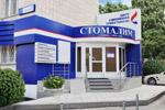 Стоматология «Стомалим» в городе Обнинске