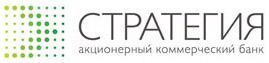 Логотип банка «Стратегия»
