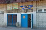 Магазин «Строим дом» в городе Обнинске