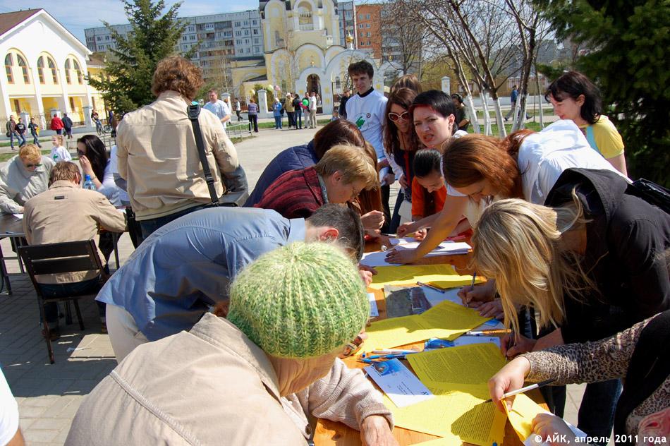 Митинг против стекольного завода в Обнинске (30 апреля 2011 года)