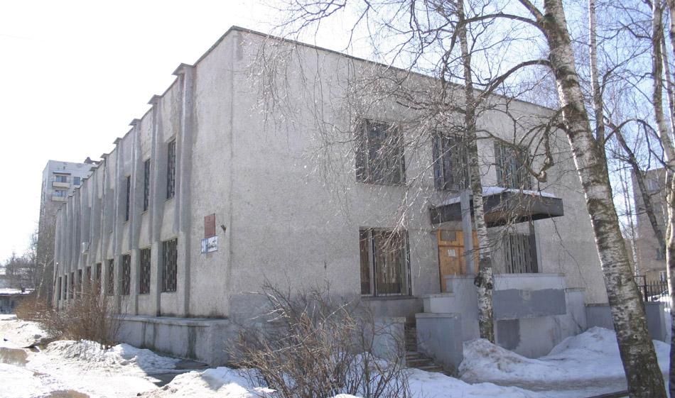 Обнинский городской суд до реставрации фасада (2005 год)