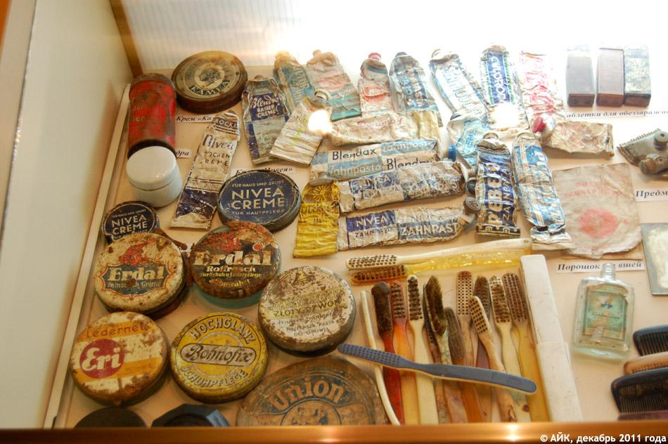 Музей «Судьба солдата»: туристы из Калуги