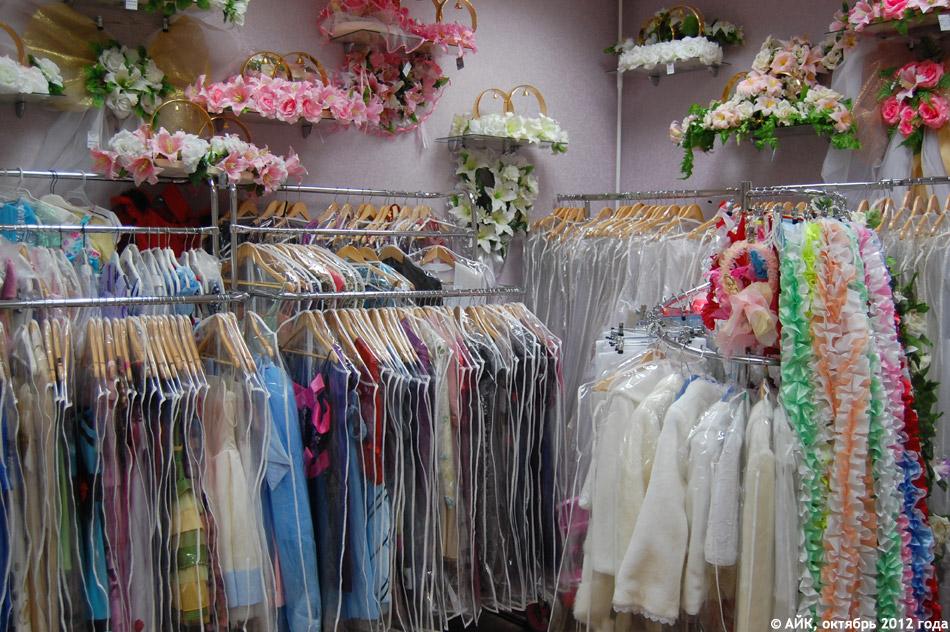 Свадебный салон «Невеста» (NEVESTA) в городе Обнинске