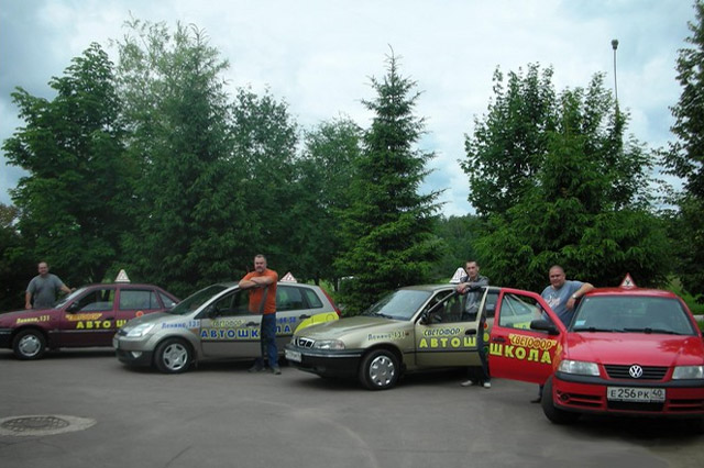 Автошкола «Светофор» в городе Обнинске: учебные автомобили