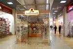 Магазин «Табачный №1» в городе Обнинске