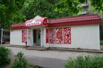 Продуктовый магазин «Тамара» в городе Обнинске