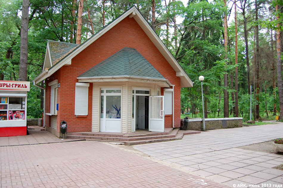 Продуктовый магазин «Теремок» в городе Обнинске