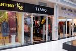 Магазин одежды «Ти Амо» (Ti AMO) в городе Обнинске