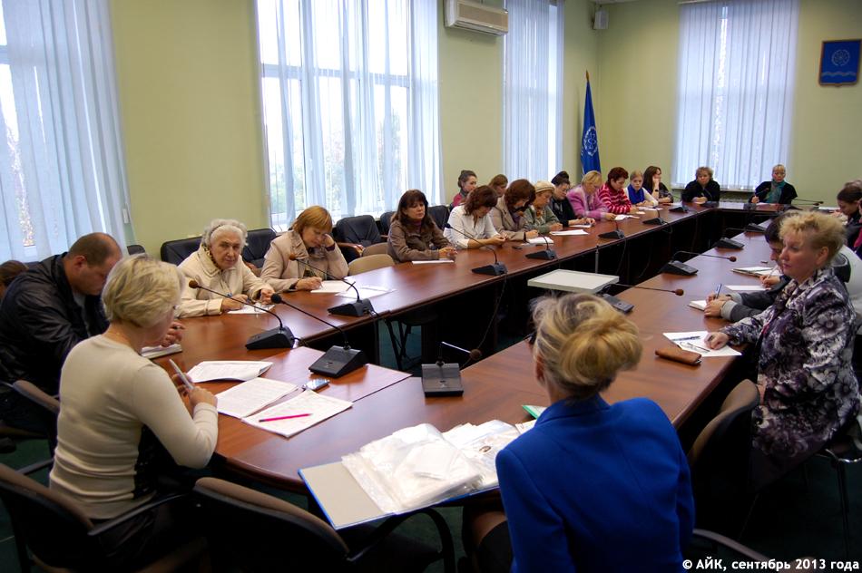 Обучающий семинар для членов участковых избирательных комиссий (25 сентября 2013 года)