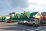 Торговый комплекс «Титаник» в городе Обнинске