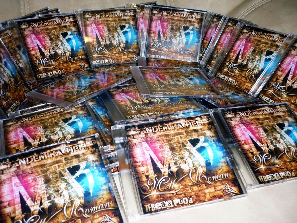 Альбом «M и R» от группы «Тандем Качели» на компакт-дисках