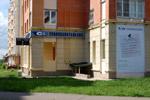 Отделение банка «ТрансКапиталБанк» в городе Обнинске