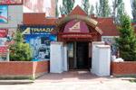 Магазин «Триада» в городе Обнинске
