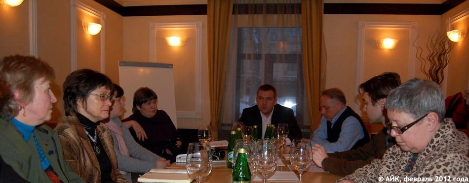 Александр Трушков провёл круглый стол в «Greenway Park Hotel»