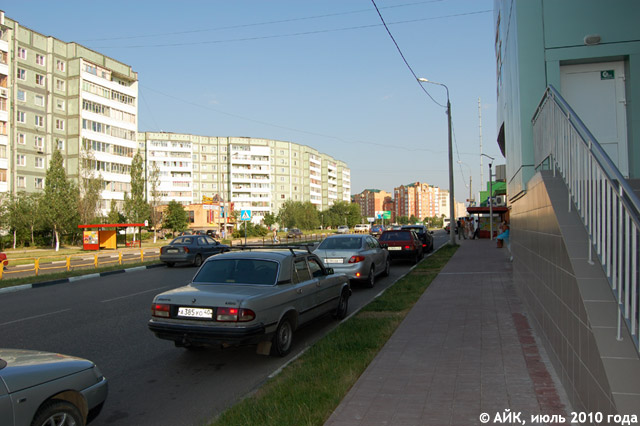 Улица Гагарина в Обнинске
