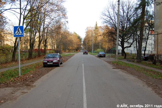 Улица Горького в городе Обнинске