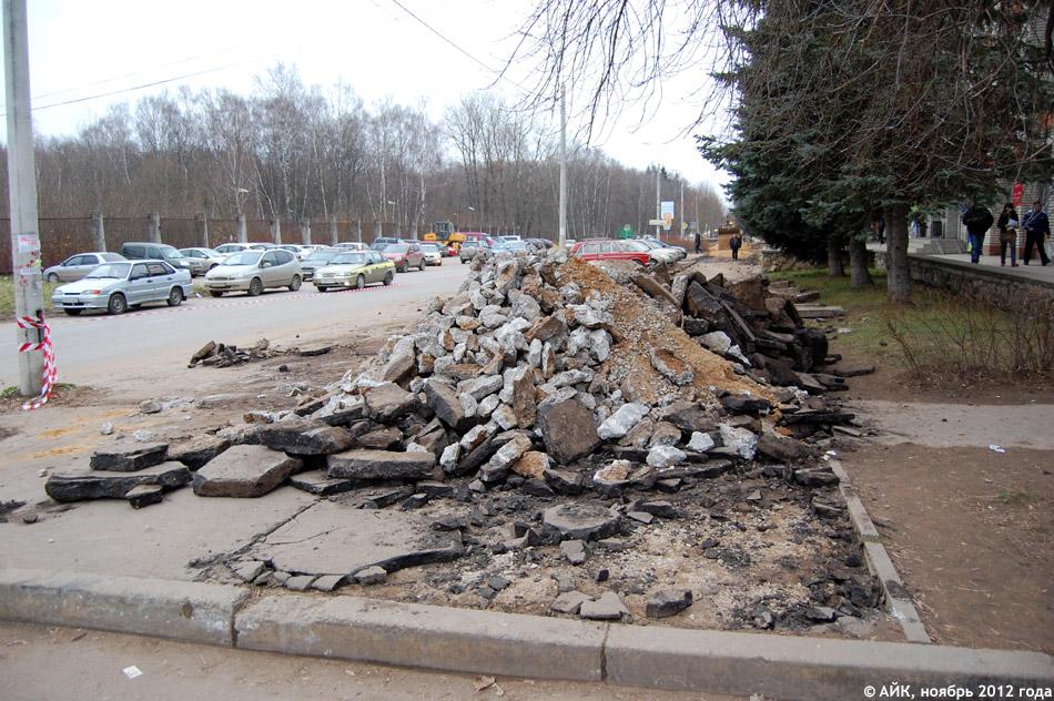 Замена асфальта на улице Гурьянова в городе Обнинске