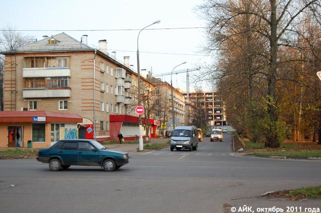 Улица Жолио-Кюри в Обнинске