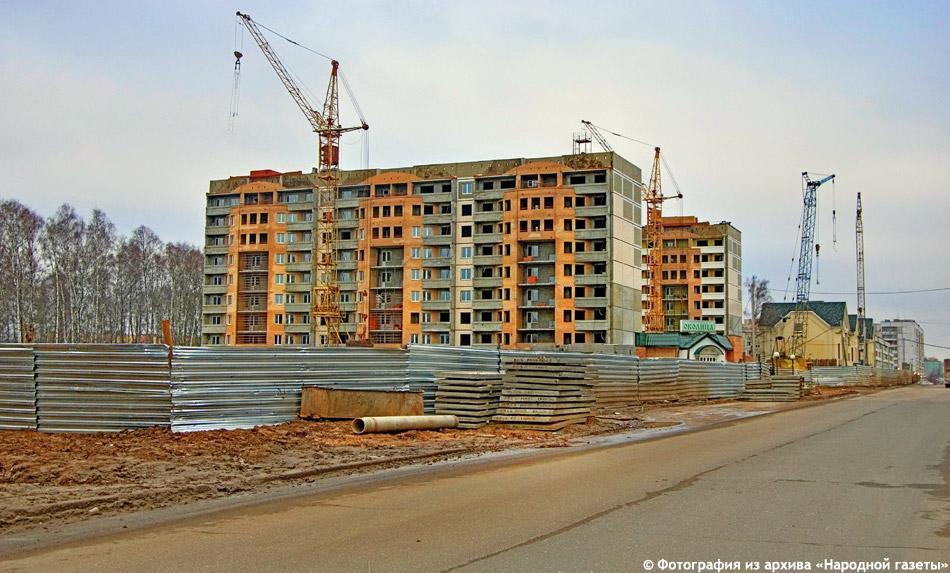 Строящиеся дома на улице Калужской в Обнинске в 2006 году