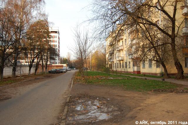 Улица Осипенко в городе Обнинске