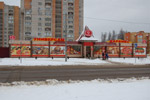 Универсам «Варвикс» в городе Обнинске