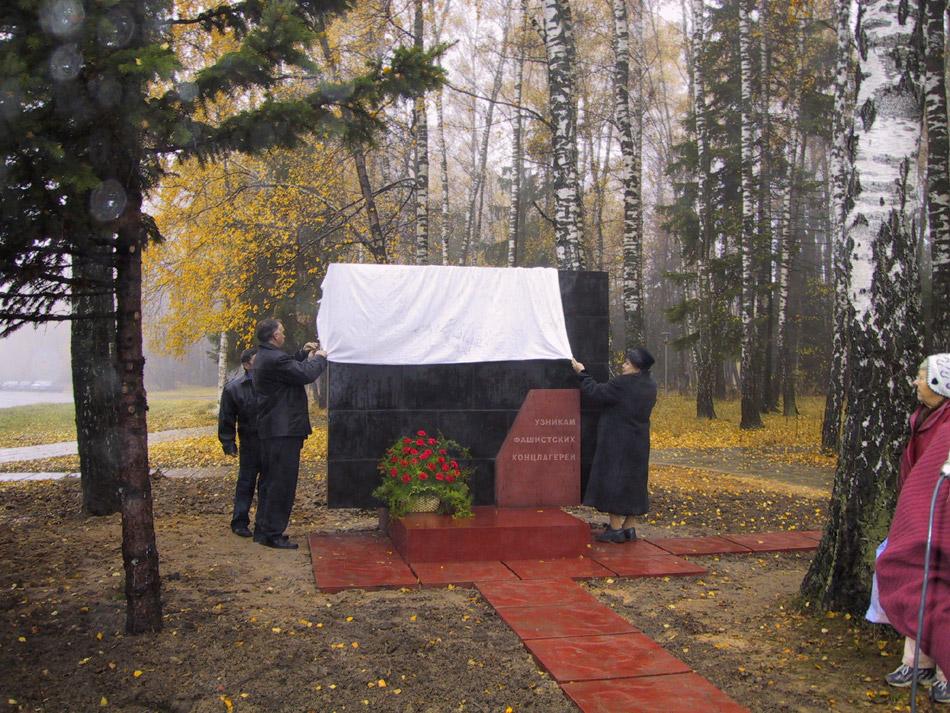 Памятник малолетним узникам концентрационных лагерей в городе Обнинске: торжественная церемония открытия
