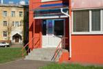 Салон красоты «Ванильное небо» в городе Обнинске