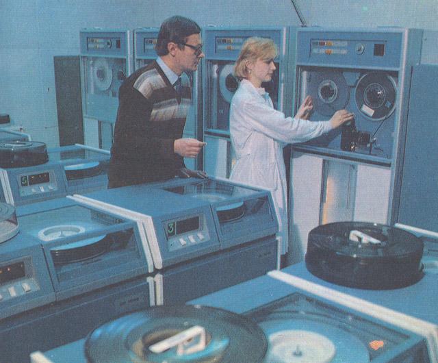 Вычислительный центр ИАТЭ в 1980-х годах