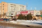 Торговый комплекс «Весна» в городе Обнинске