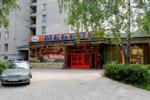 Мебельный магазин «Веста» в городе Обнинске