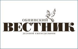 Газета «Обнинский Вестник»