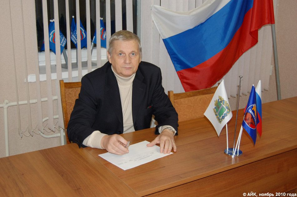 Виктор Филиппович Изгаршев