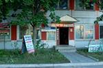 Магазин автозапчастей «Вираж» в городе Обнинске