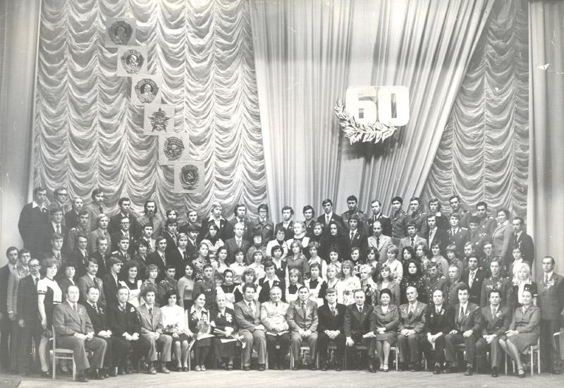 Торжественный пленум ГК ВЛКСМ (город Обнинск, 21 октября 1978 года)