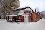 Торговый дом «Во дворе» в городе Обнинске