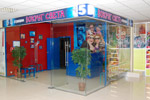 5D-аттракцион «Вокруг света» в городе Обнинске