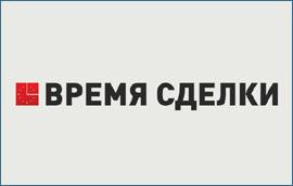 Газета «Время Сделки»