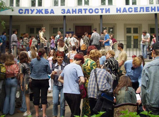 Ярмарка летней работы для школьников и студентов в городе Обнинске