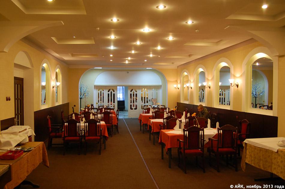 Конференц-зал гостиницы «Юбилейная» в городе Обнинске