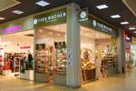 Магазин косметики «Ив Роше» (Yves Rocher) в городе Обнинске