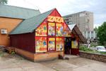 Магазин «Заза» (ZAZA) в городе Обнинске