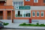 Медицинский центр «Здоровье семьи» в городе Обнинске