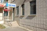 Компания «Земб» в городе Обнинске