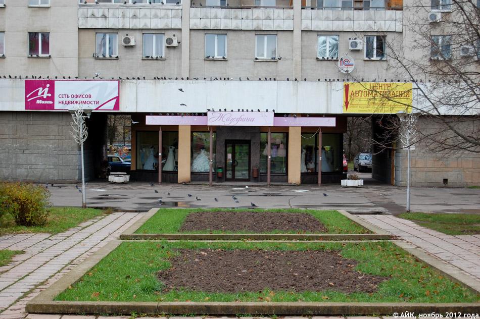 Свадебный салон «Жозефина» в городе Обнинске