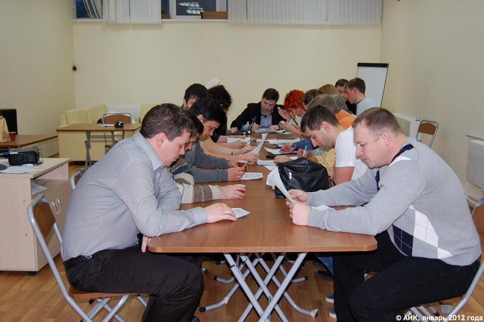 В ОМЦ прошёл сбор капитанов команд зимнего слёта