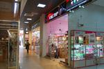 Магазин «Златисс ЮВЕЛИР» в городе Обнинске