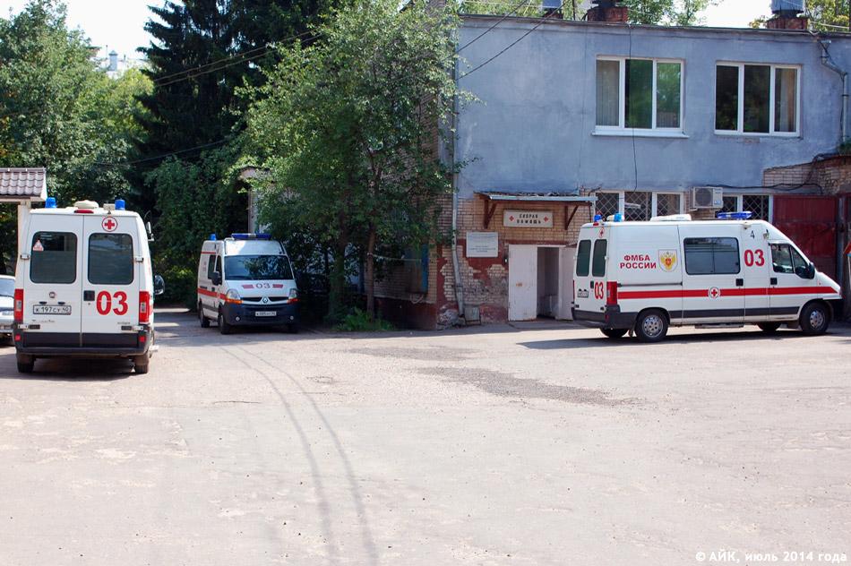Скорая медицинская помощь в городе Обнинске