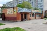Магазин «1000 мелочей» в городе Обнинске